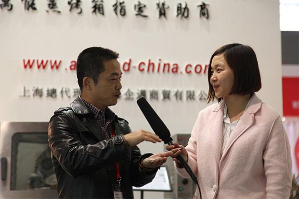现场采访:第24届上海酒店用品展