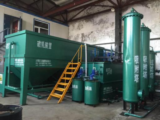 切削液廢水處理設備