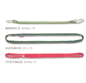 吊具系列KITO涤纶纤维中带