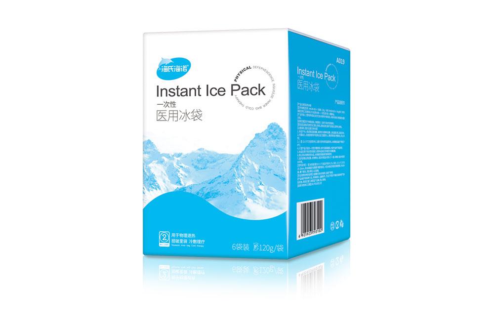 A019醫用冰袋120g