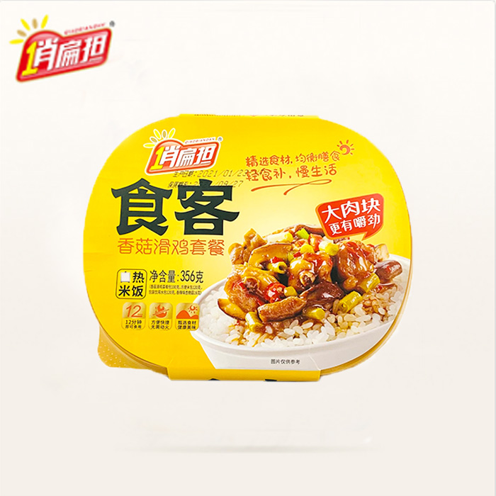 食客香菇滑雞米飯