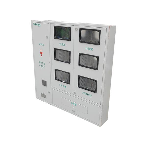 BXDS2多表位金屬計量箱