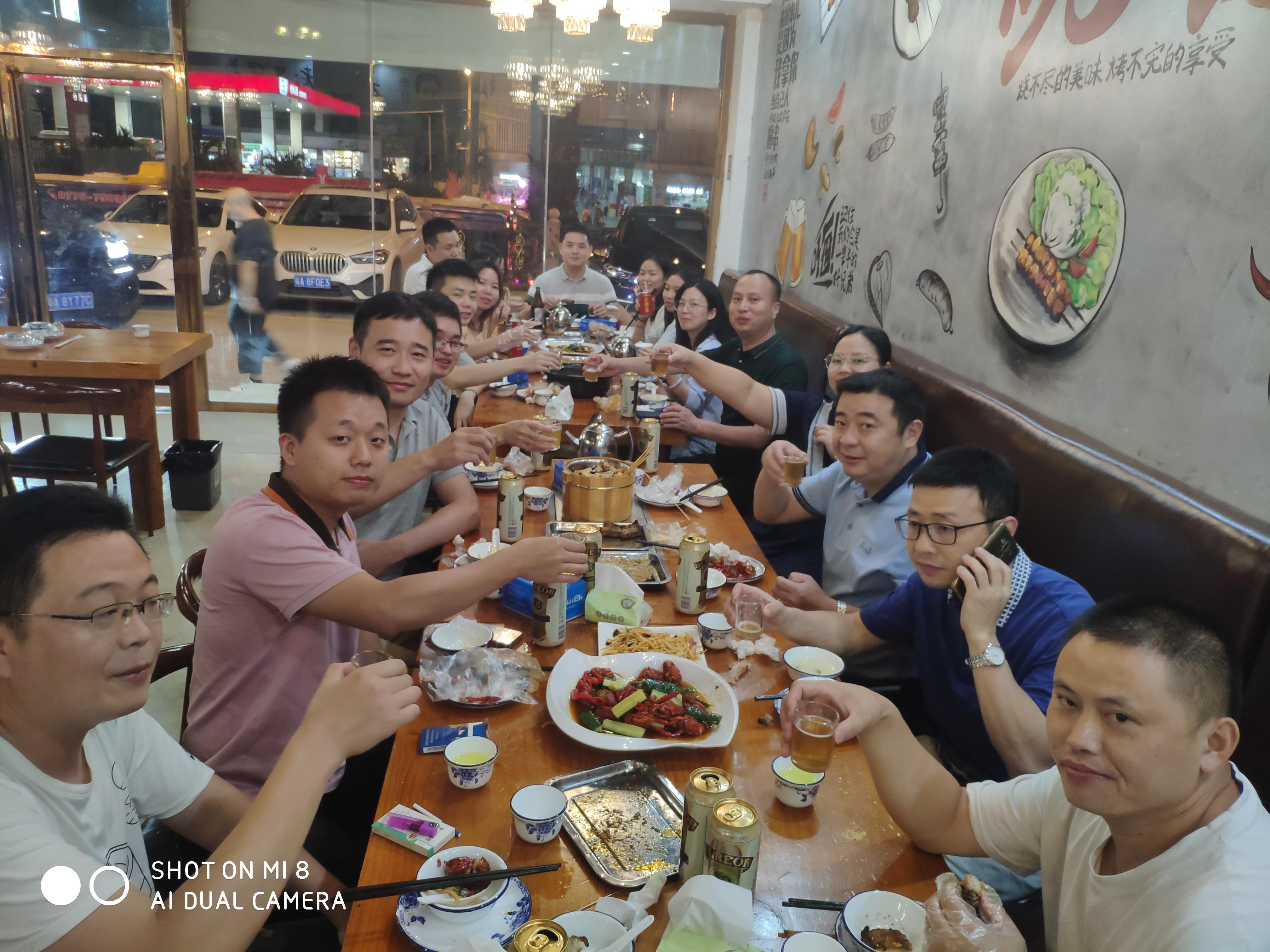 旭杰2020年部門季度聚餐