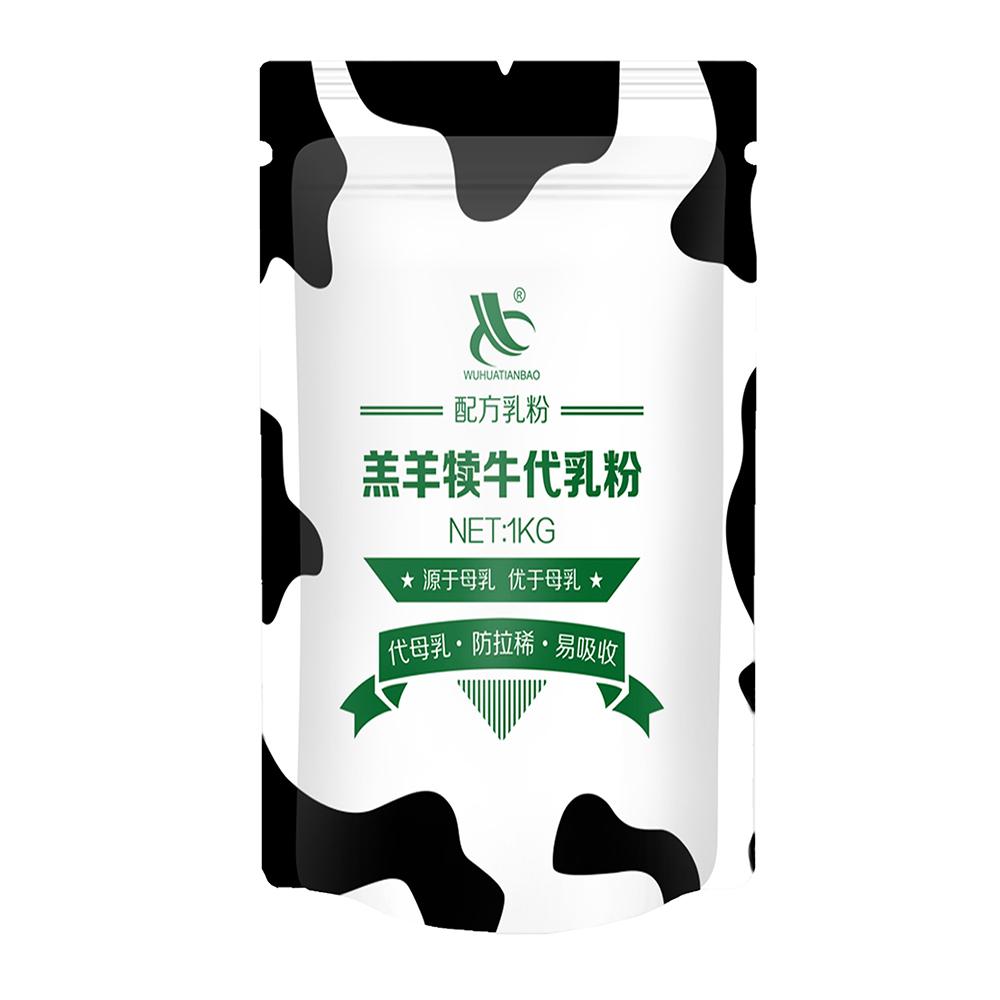 羔羊犢牛代乳粉【代母乳 防拉稀 促生長】