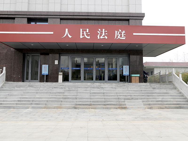 蘭山法院南坊法庭