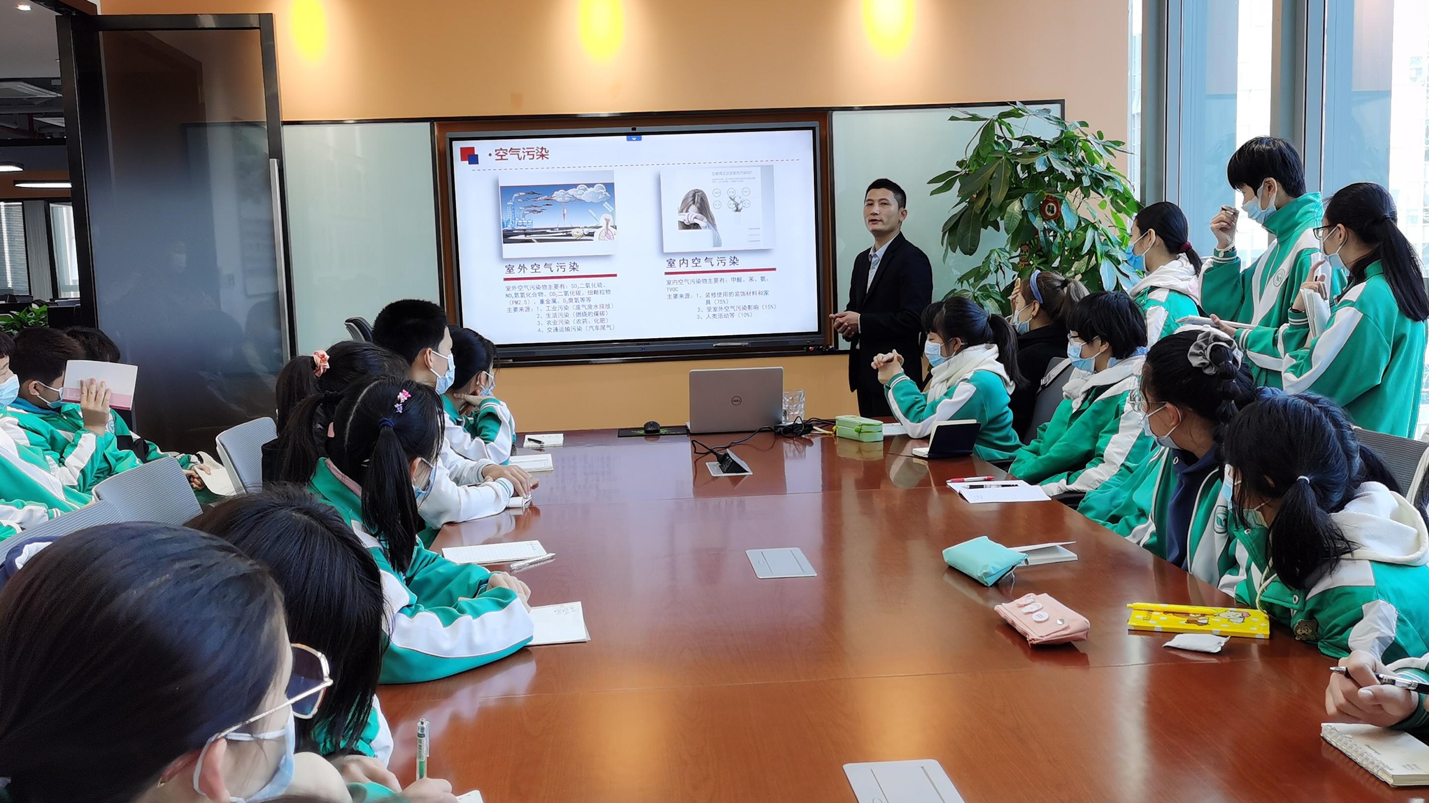 """綠陽環保&113中學   """"遠離裝修污染,從我做起""""環保知識講座"""