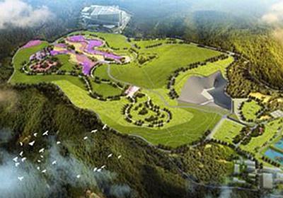 龍泉山生活垃圾填埋場生態修復項目