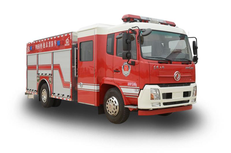 PM50多功能水罐泡沫消防車