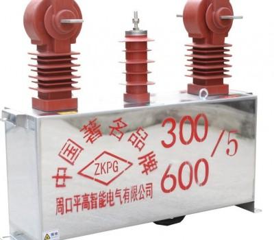 ZXJWG-12戶外高壓干式電能計量箱