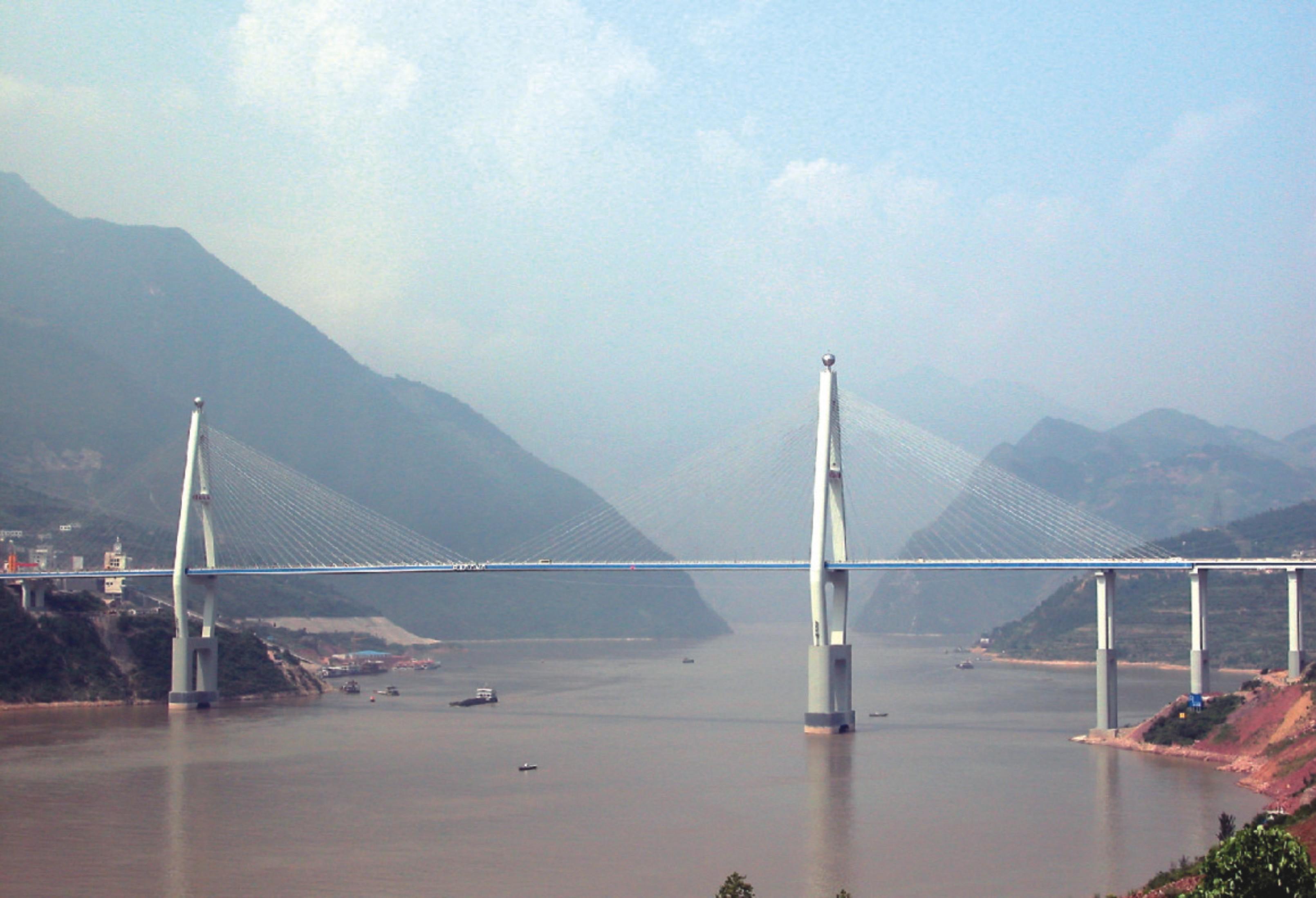 巴東長江公路大橋