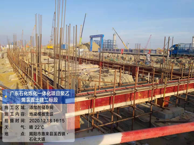 廣東石化煉化項目