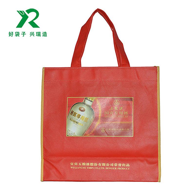 專業定做購物禮品手提袋 彩印覆膜無紡布袋立體環保無紡布袋