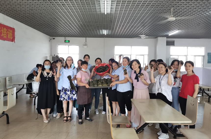 萬水千山粽是情-------寶捷端午節包粽子大賽團建活動