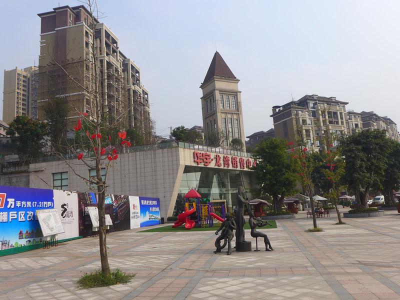 華宇龍灣工程地質初、詳勘