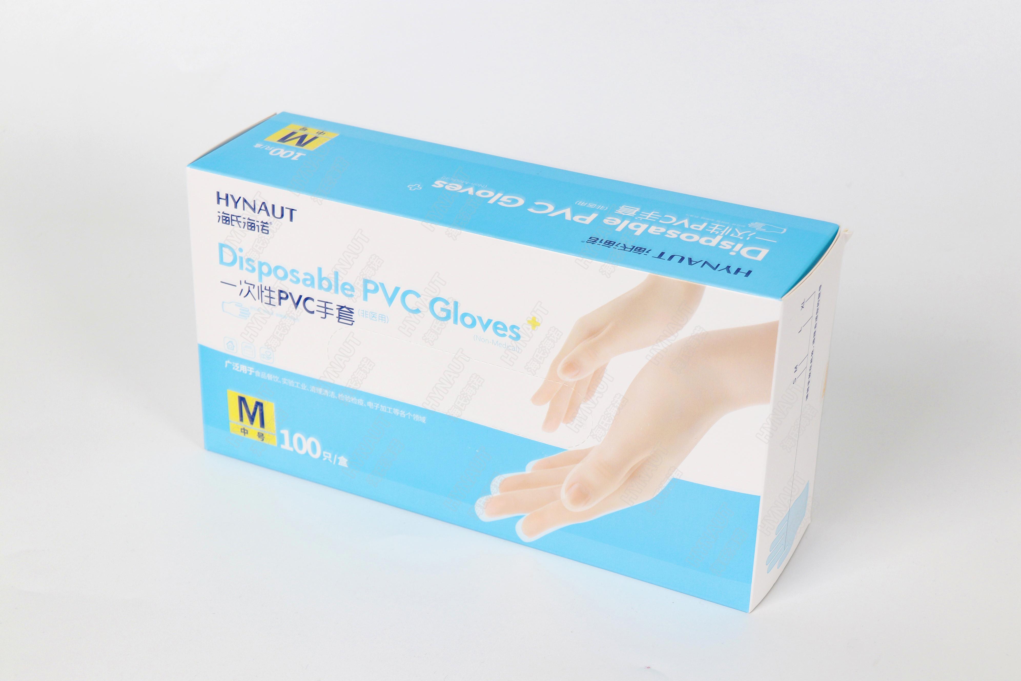 一次性PVC手套(非醫用)