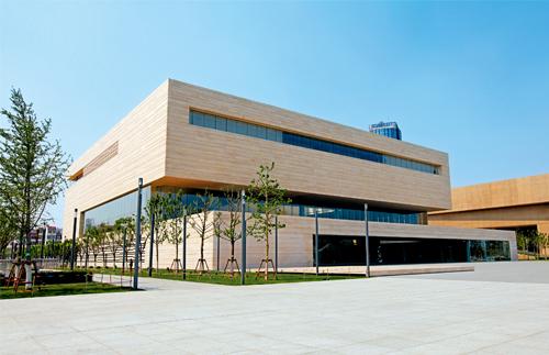 天津美術館