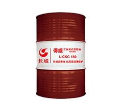 得威L-CKC工業閉式齒輪油