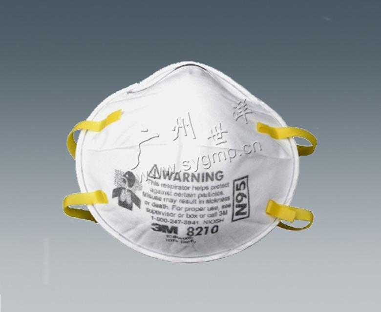 顆粒物防護口罩