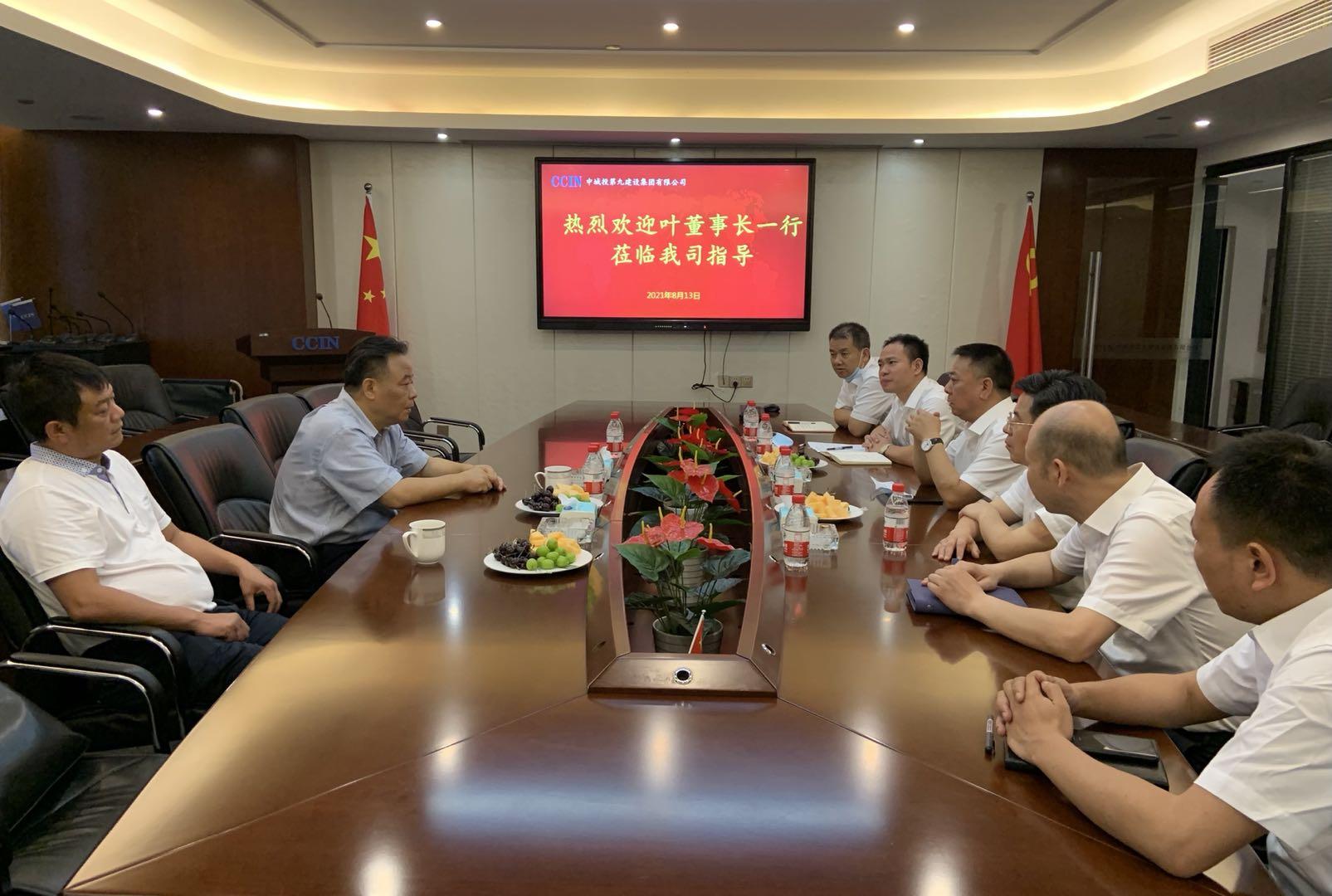 湖南建工集團原黨委書記、董事長葉新平蒞臨集團座談交流