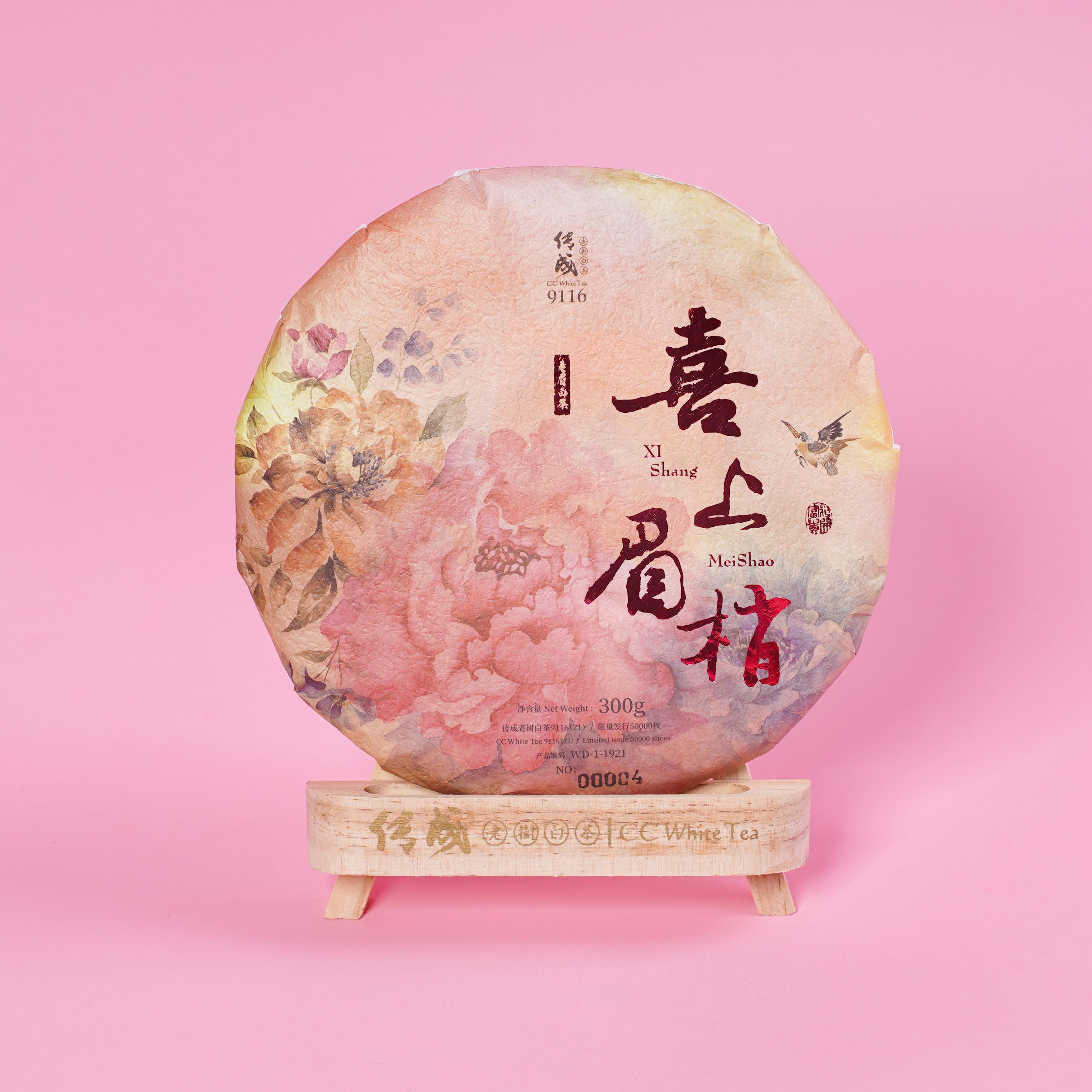 傳成老樹白茶9116(21)