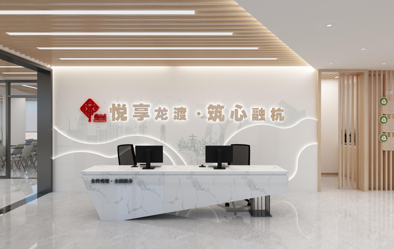 許村鎮龍渡社區黨 群服務中心