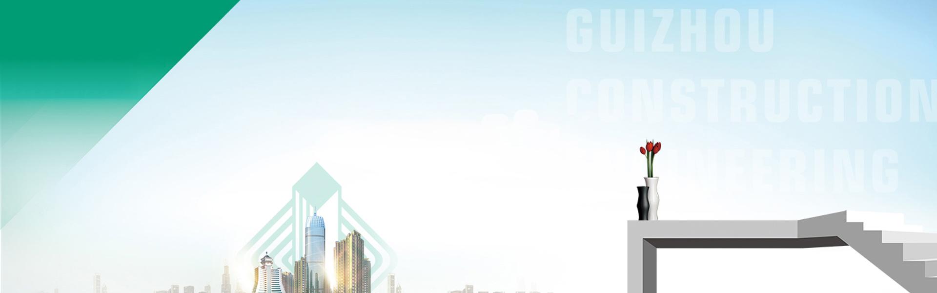 建筑-创造幸福空间