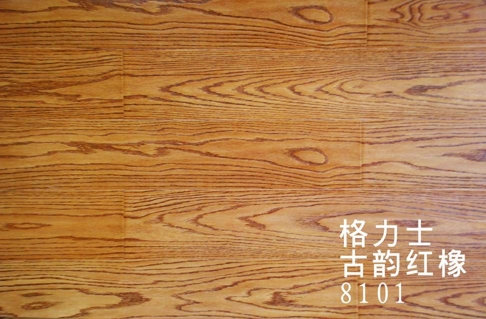 強化系列——強化系列 8101古韻紅橡