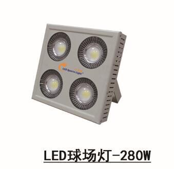 田径场地灯光LED球场灯-280W