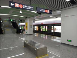 福州地鐵1號線達道路站