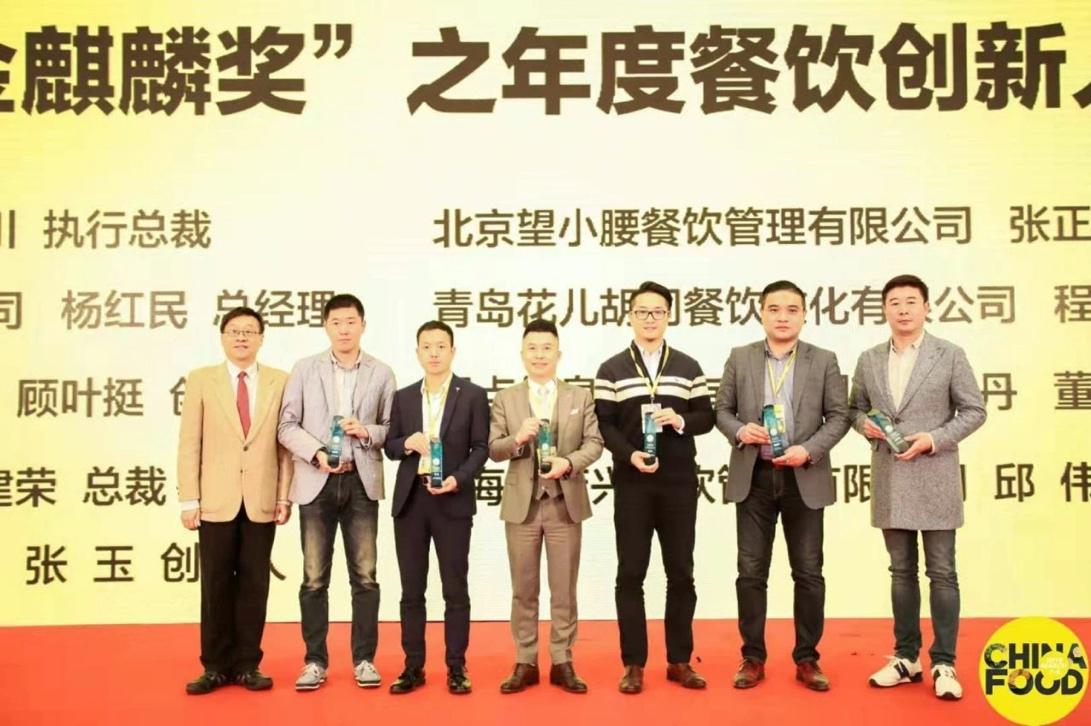 2019第十屆上海國際餐飲美食連鎖加盟展