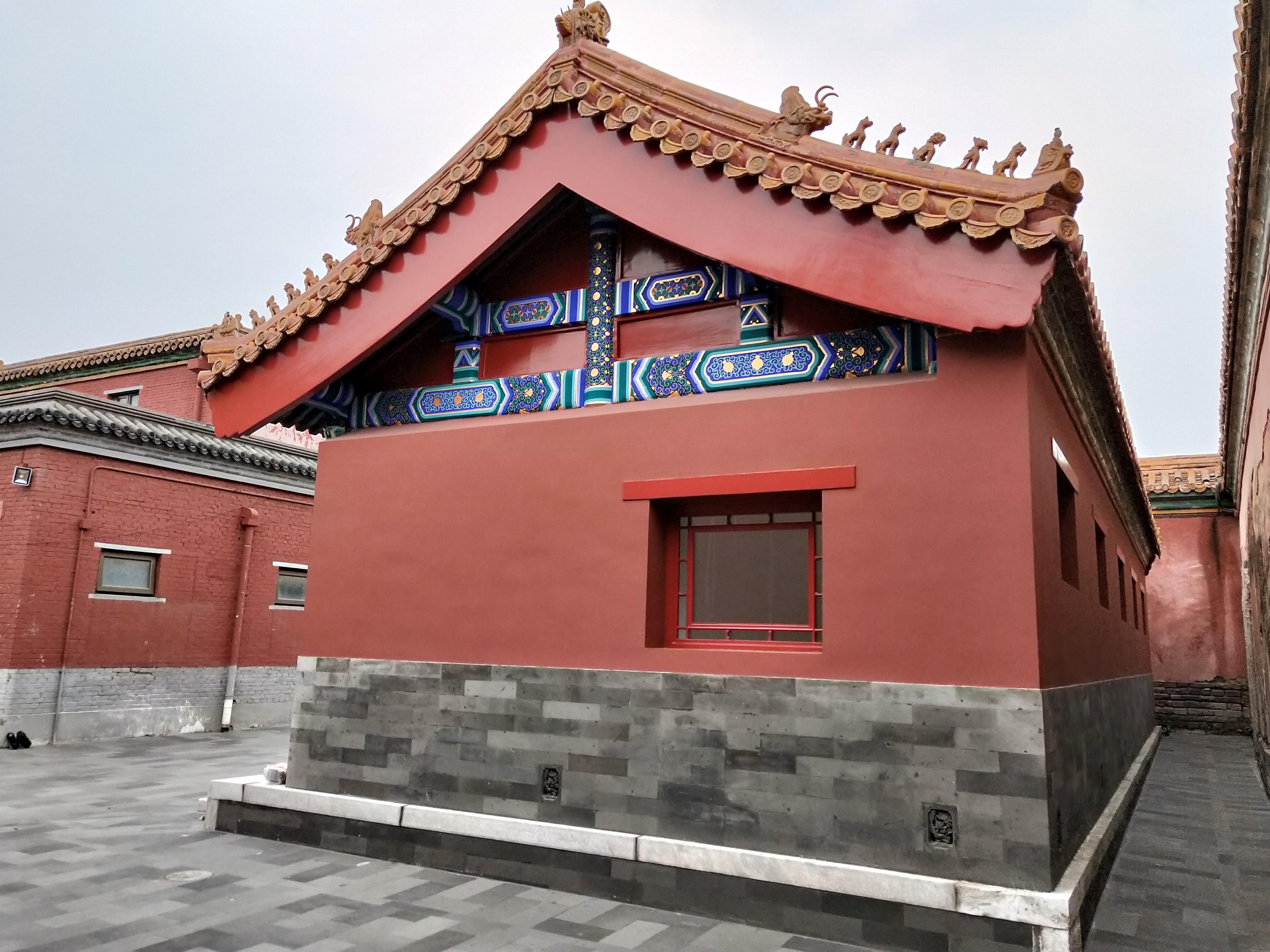 故宮博物院慈寧宮東跨院南房修繕工程