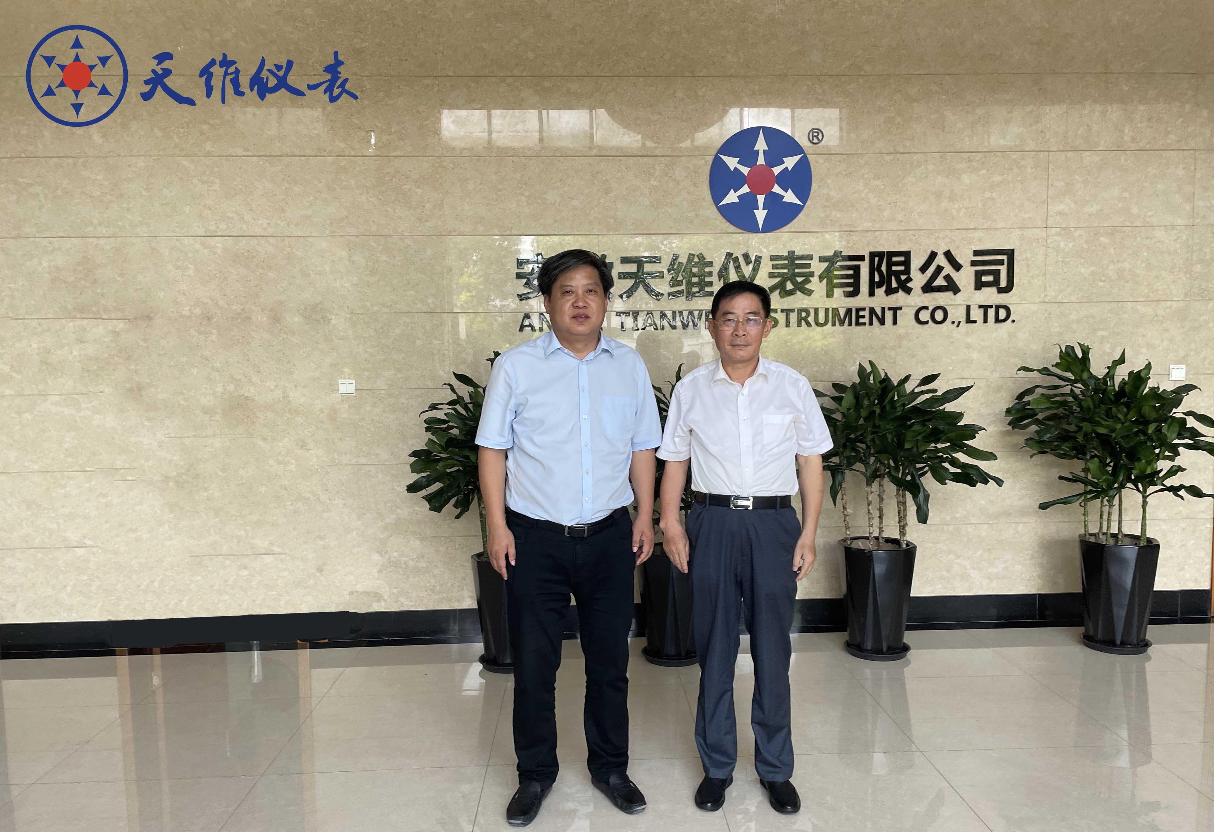 安徽省政協副主席李修松一行蒞臨天維儀表調研指導