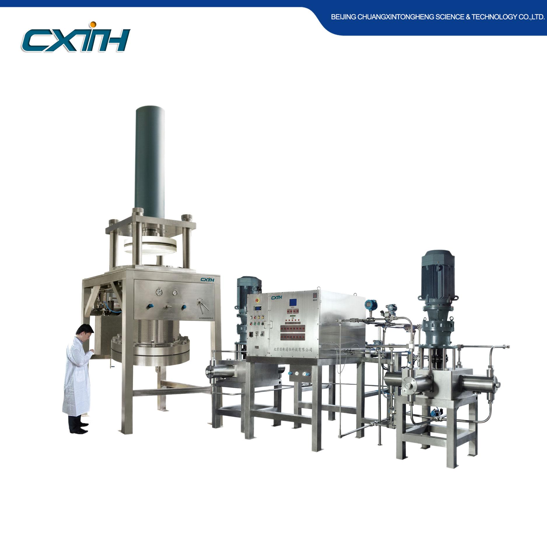 大流量高壓柱塞泵(根據客戶需求定制)