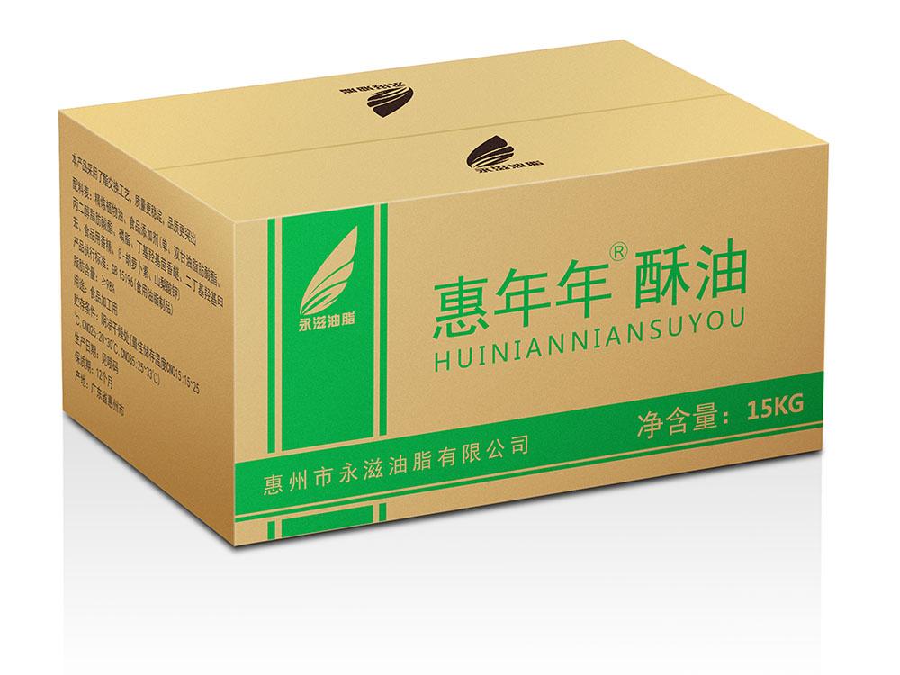 惠年年酥油