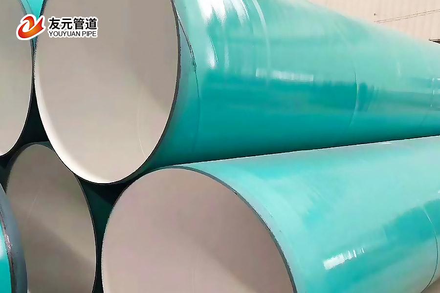 雙層環氧粉末防腐鋼管