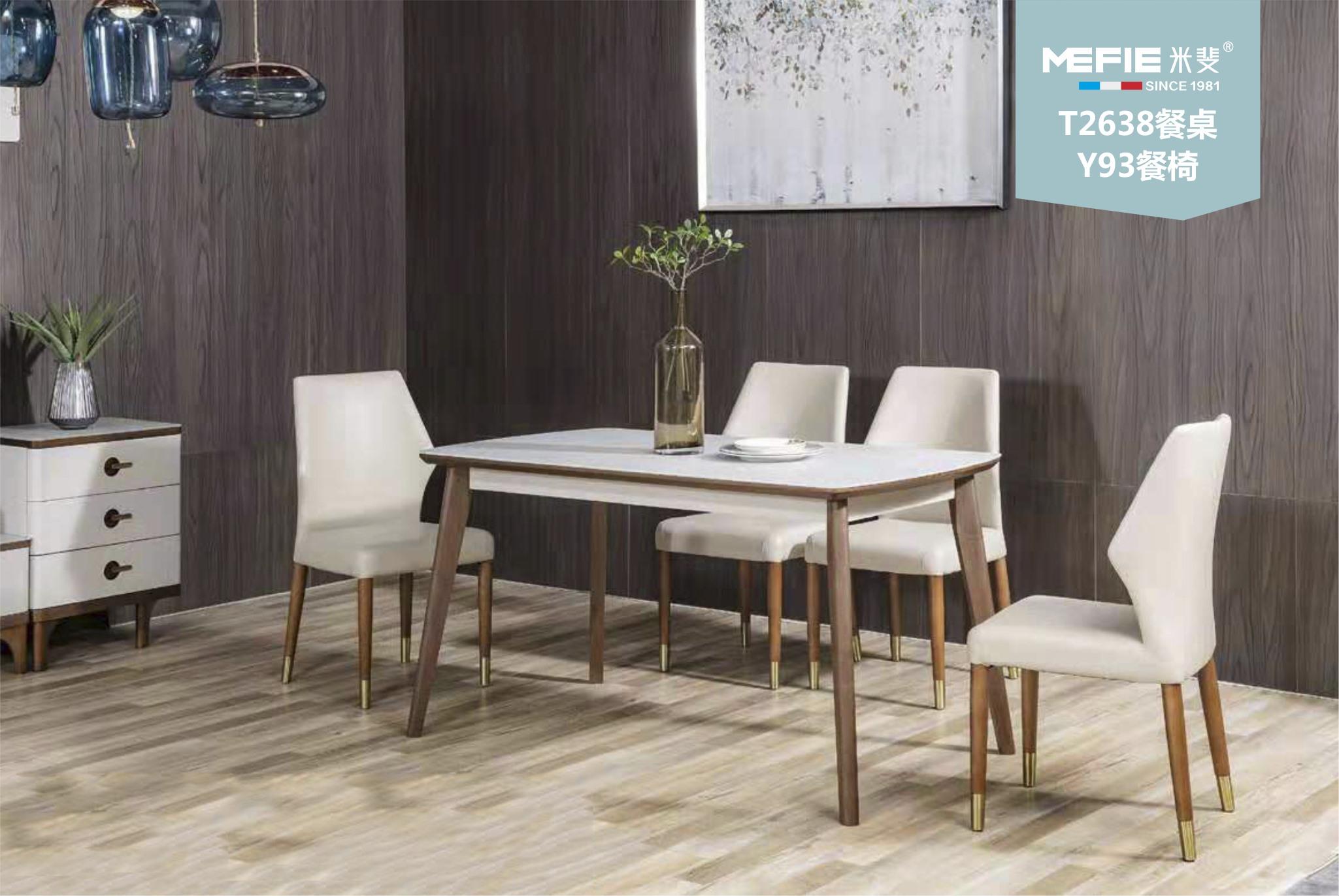 餐桌T2638+餐椅Y93