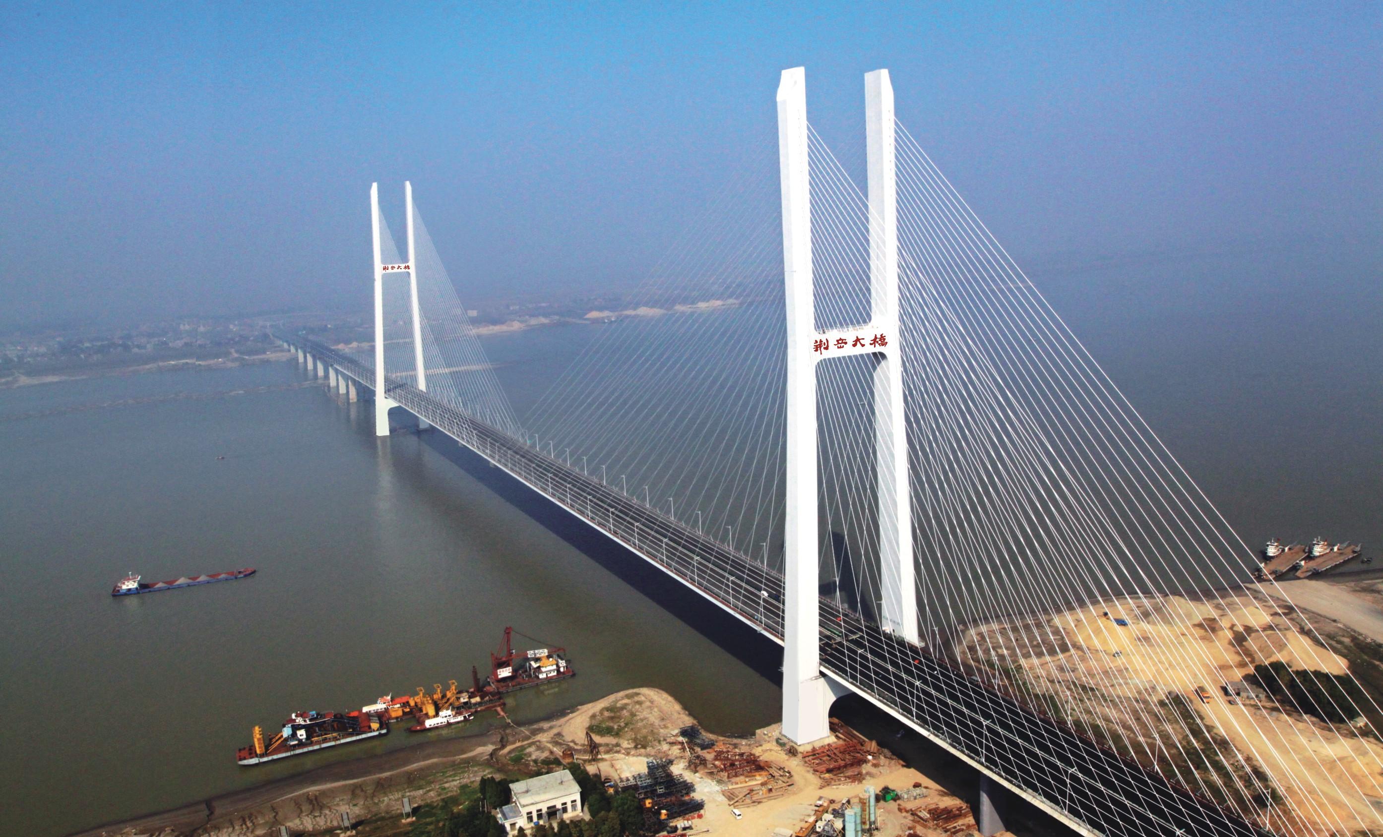 荊岳長江公路大橋