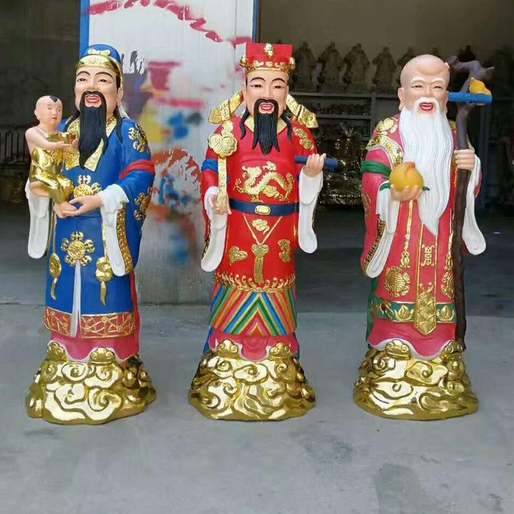 福禄寿雕塑