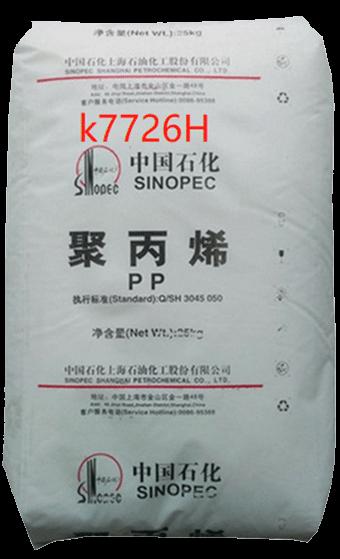 聚丙烯K7726H