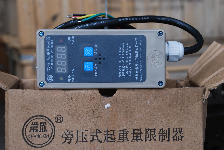 凯澄电动葫芦5T超载限位器