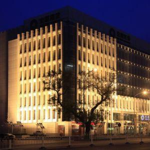 全國政協綜合大樓