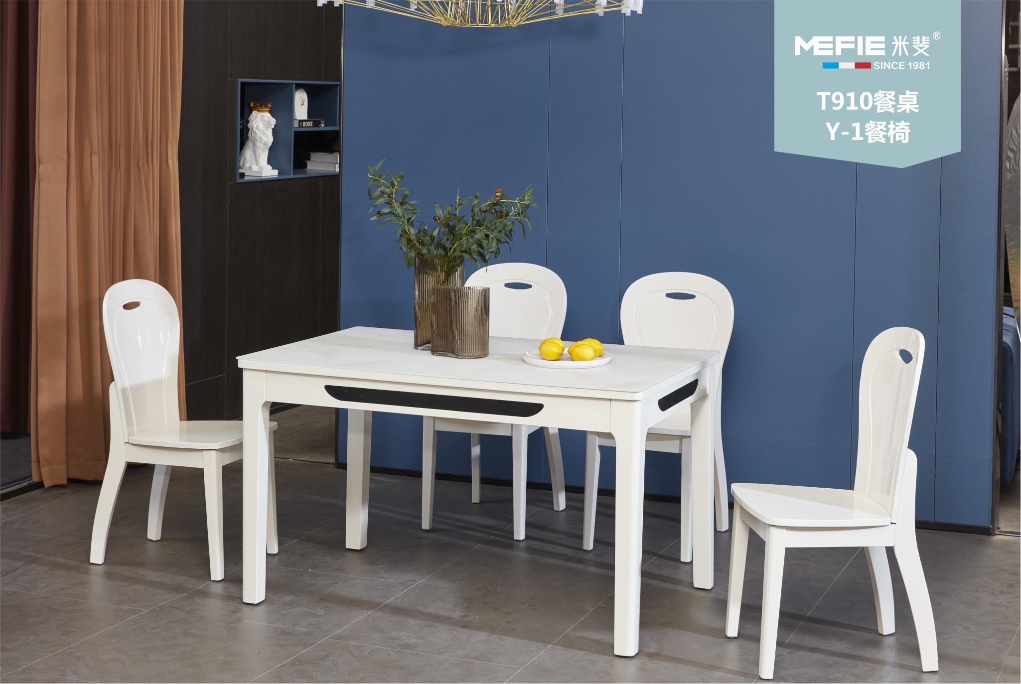 餐桌T910+餐椅Y-1