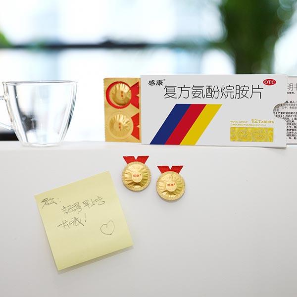 中国福彩app官方下载新包装上市销售