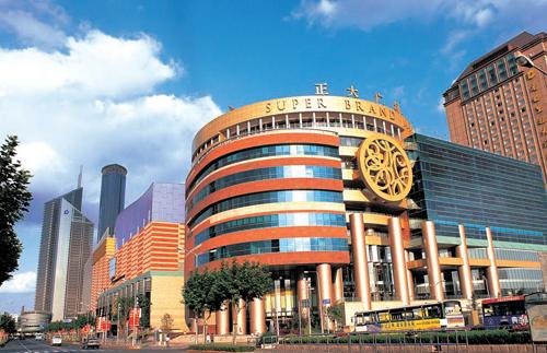上海正大商業廣場