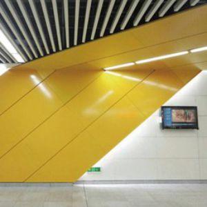 北京高米店南地鐵站
