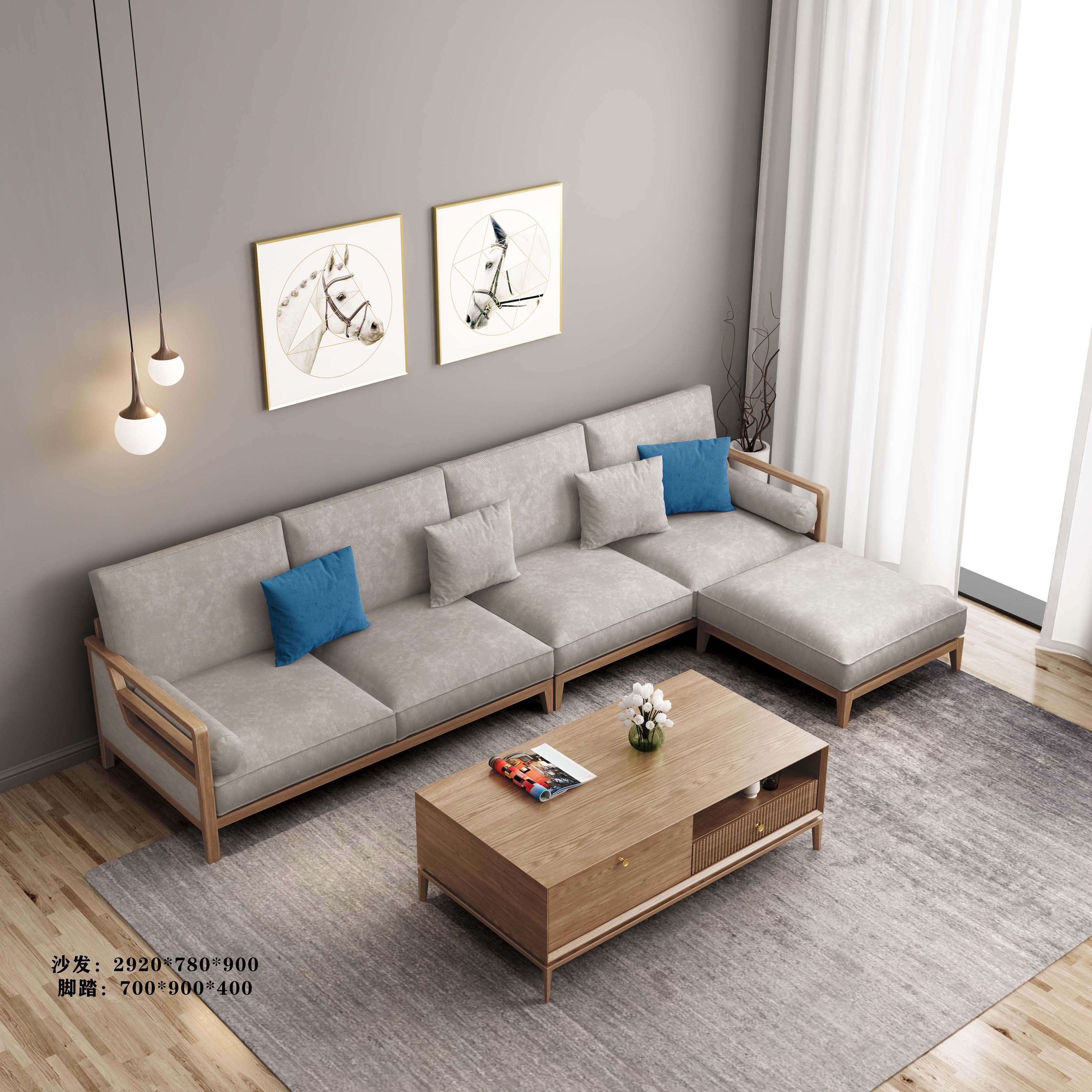 白蜡木诧寂系列---沙发