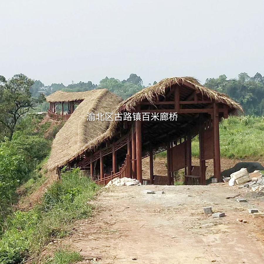 渝北區古路鎮百米廊橋-長廊