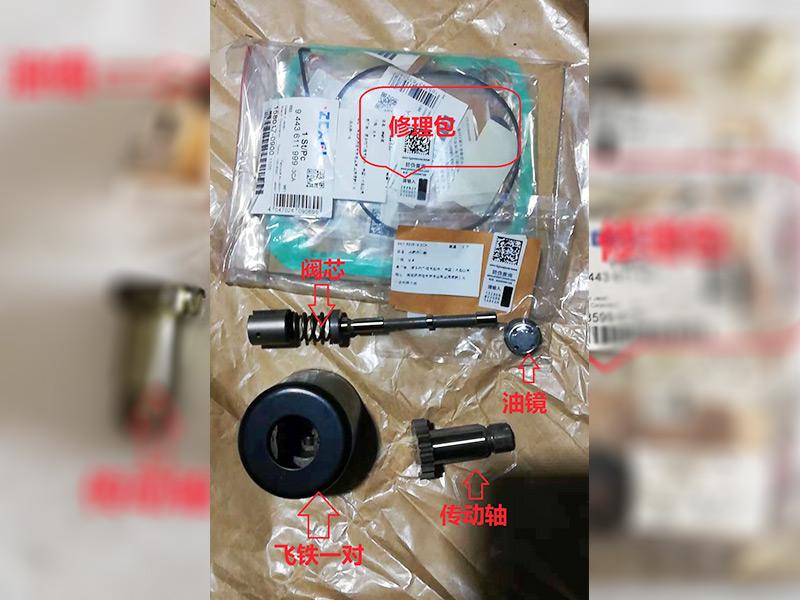 調速器RHD10備件