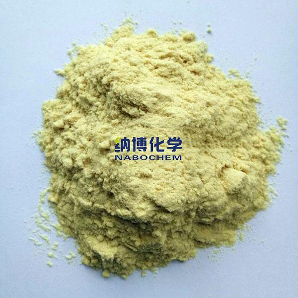 硫酸鐵 10028-22-5