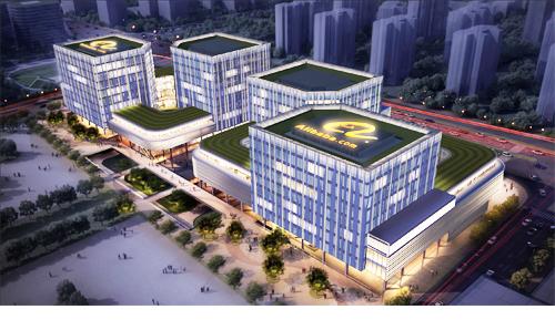 上海阿里巴巴综合体